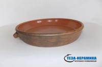 Блюдо керамическое ручной работы